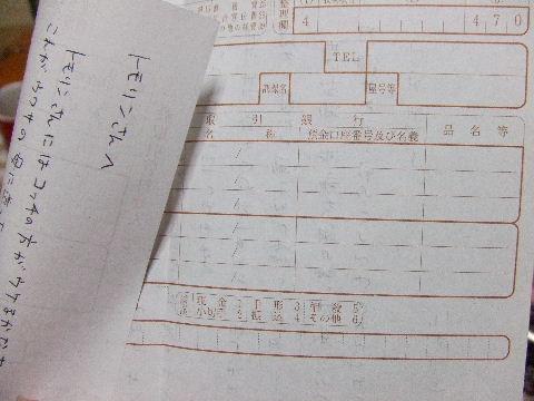 2010_11070107.jpg