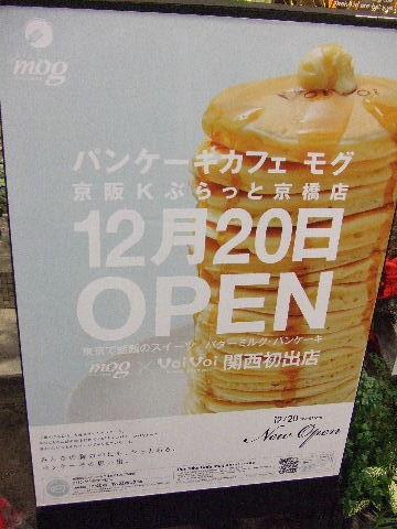2010_12200002.jpg