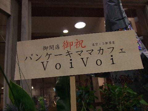 2010_12200003.jpg