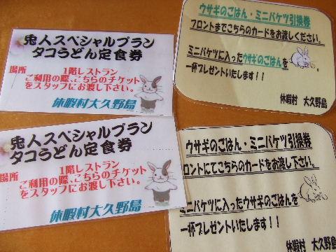 2011_01120003.jpg
