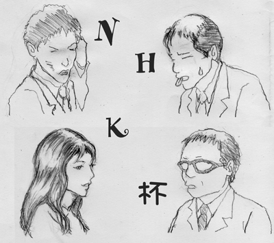 NHKhai.jpg