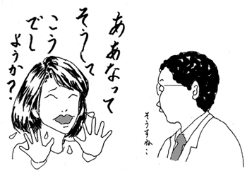 atushi02.jpg