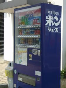 shikoku03.jpg