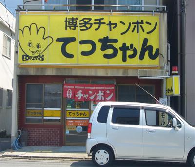 shikoku04.jpg