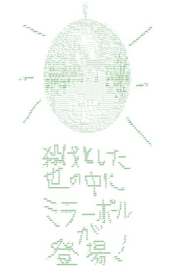 2012エイプリル6