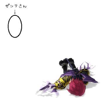 キーノきゅん3