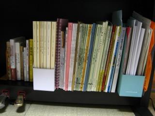 楽譜コレクション