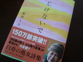 P1010956_convert_20110628120037.jpg
