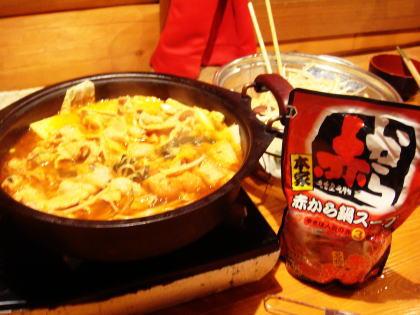 kimutinabe3.jpg