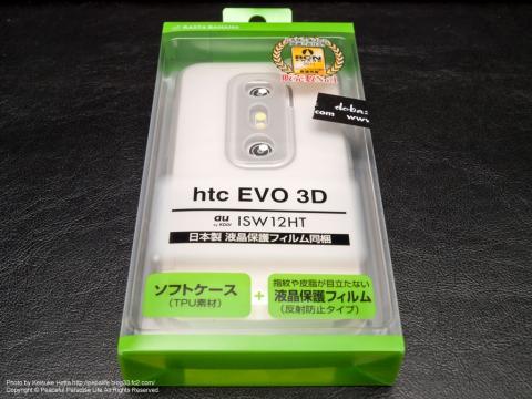 htc EVO 3D (ISW12HT)