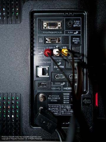 SHARP LED AQUOS LC-32V5の背面
