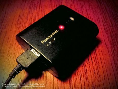 Panasonic QE-PL201