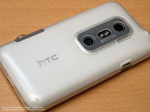 htc EVO 3D White