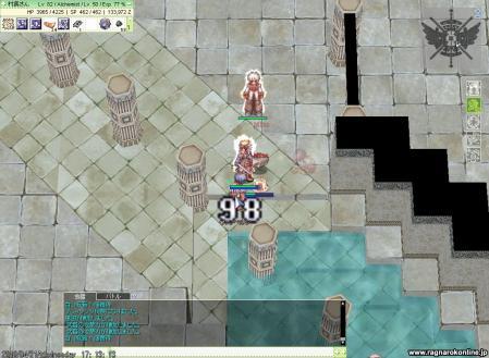 screenchaos055_20100430083952.jpg