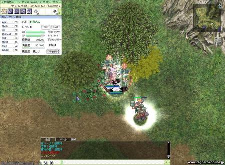 screenchaos066.jpg