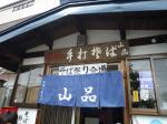 20091018大町そば祭り (8)