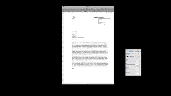 スクリーンショット(2011-08-04 16.57.20)