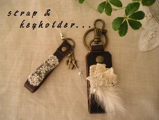strap-keyholder20091202-3.jpg