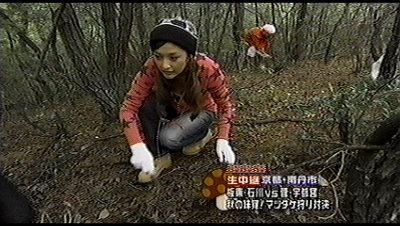 狩る梨華ちゃん。