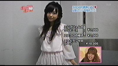 平松可奈子。