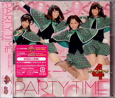 PARTYTIME。