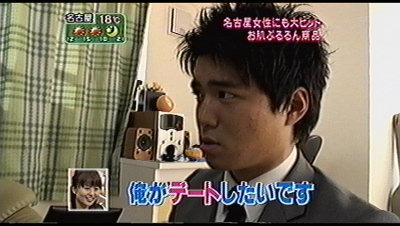 永岡お兄さん。