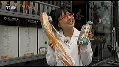 真野恵里研究員。