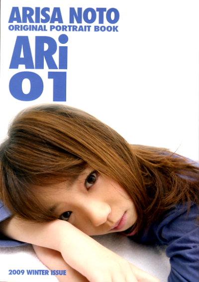 ARi01。