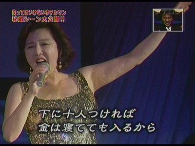 麻倉さん。