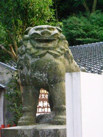 尾崎神社金沢1