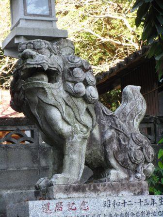 岡留熊野座神社7