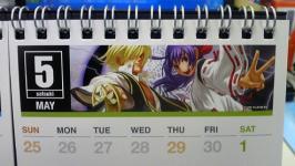 5月・・・月華の剣士