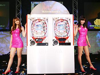 「CRルパン三世 徳川の秘宝を追え」発表展示会