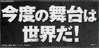 リンかけキャプ_03