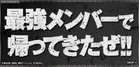 リンかけキャプ_01