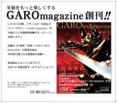 GAROmagazine.jpg