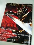「GARO magazine」表紙