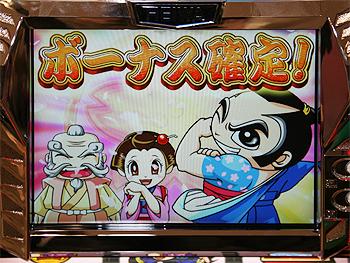 「元祖!大江戸桜吹雪」展示会