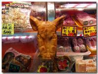 豚の面の皮-2-