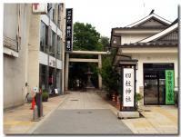 四柱神社-1-