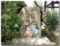 吉祥山東光寺-8-