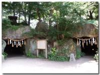 大王窟と開運洞-3-