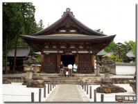 乾徳山 恵林寺-6-