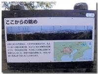 高尾山より-1-