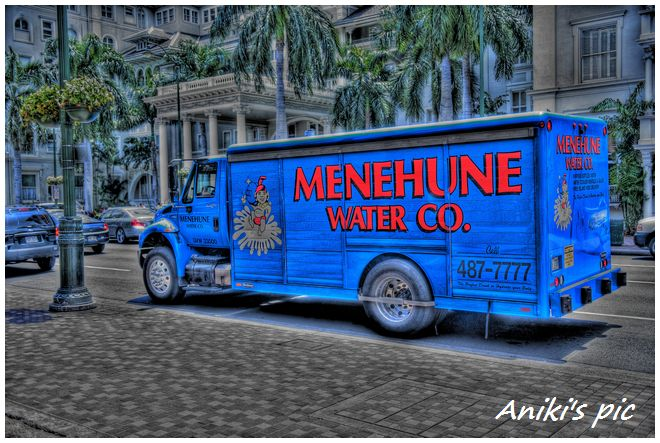 A water supplier