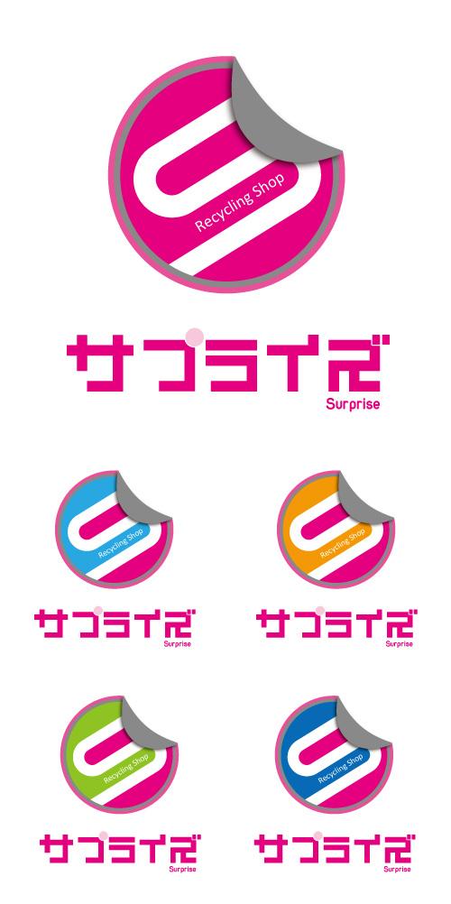 graphic_kazu002.jpg