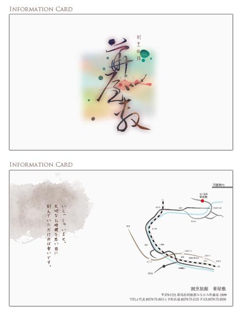 info_s.jpg