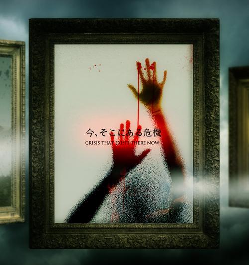 kazu108_20100720110656.jpg