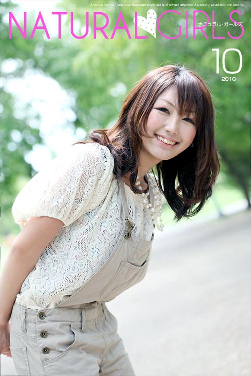 kazu250_20100920102948.jpg