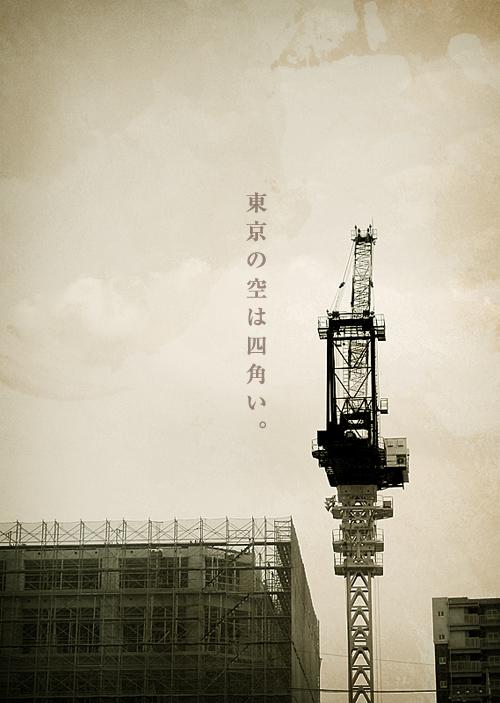kazu349.jpg